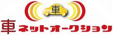 岡崎市で中古車の販売代行・買取なら車ネットオークションへ